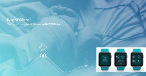 Программное обеспечение для защиты сна